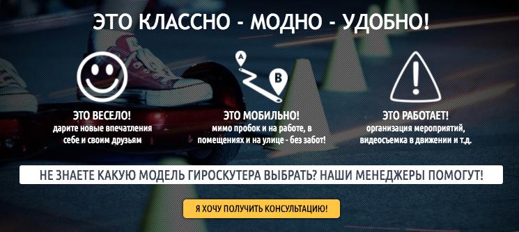atemishop.ru